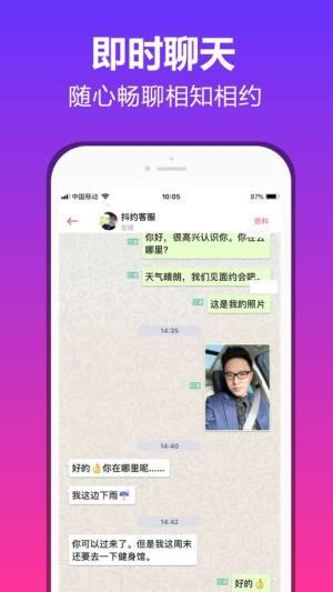天王巨星app图1