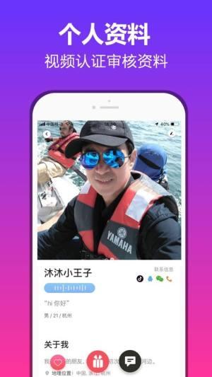 天王巨星app官方最新版图片1