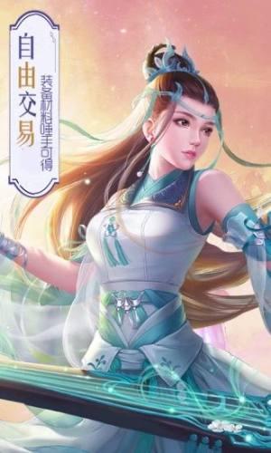 青云传之招摇如霜官网版图3