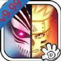 死神vs火影9.99版本