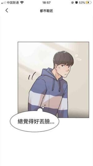 风华漫画APP图3