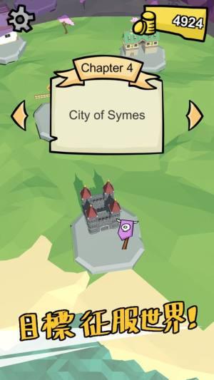 只靠史莱姆也想征服世界游戏图4