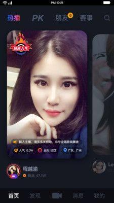 超G热播APP官方平台图片1