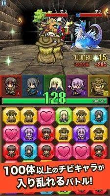 怪物灵魂游戏图1