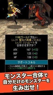 怪物灵魂游戏图2