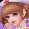 明星医院游戏