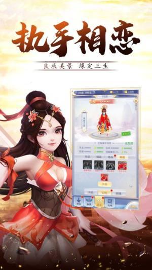 风云剑侠传官网版图1