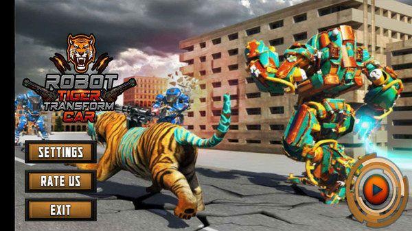 改造老虎模拟器中文安卓版图片1