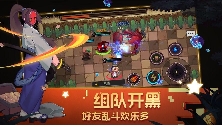 元素地牢游戲騰訊官方網站下載正式版圖3: