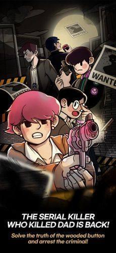 侦探年代游戏图1