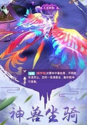 笑傲青云官网版图3