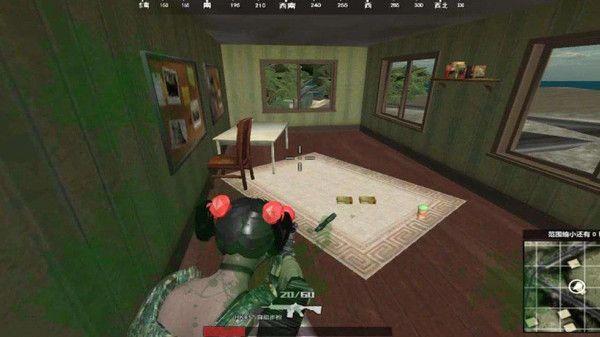 射击女孩精英游戏中文版官网版图2:
