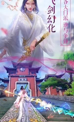 麒麟江湖传官网版图1