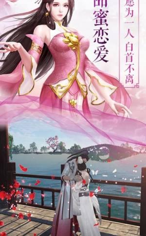 麒麟江湖传手游安卓最新版图片1