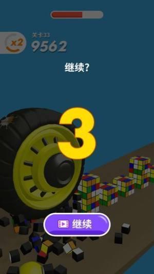 超级大作战游戏图4