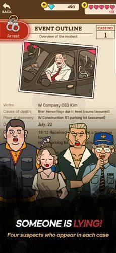 侦探年代游戏图4