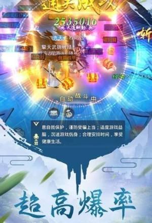 笑傲青云官网版图2