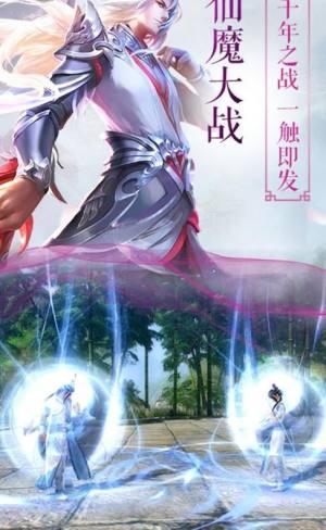 麒麟江湖传官网版图2