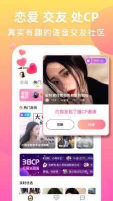 小金鱼语音APP手机最新版图片1