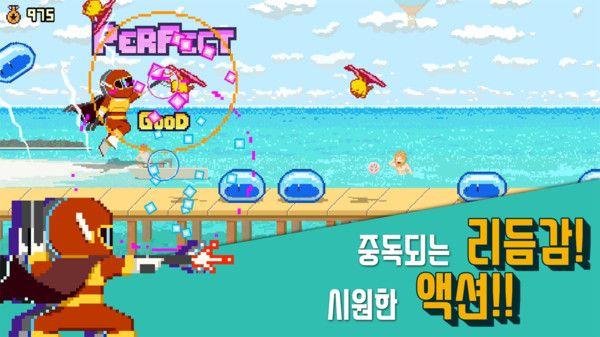 海滩节奏游戏安卓版官网版图4: