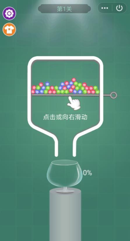 动物牧场红包版安卓游戏图3: