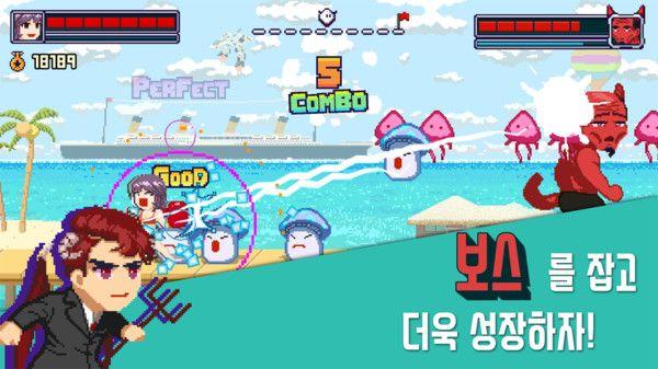海滩节奏游戏安卓版官网版图1: