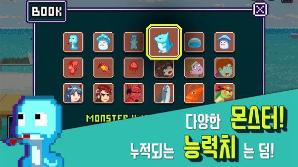 海滩节奏游戏安卓版官网版图2: