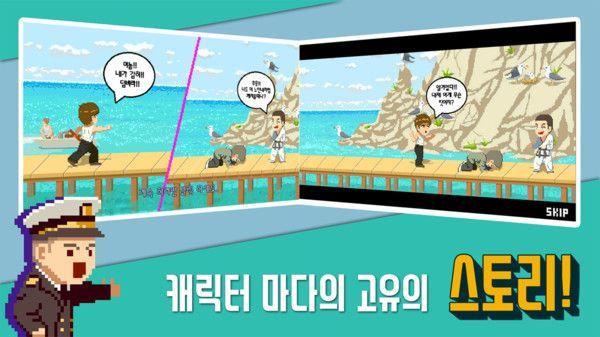 海滩节奏游戏安卓版官网版图3: