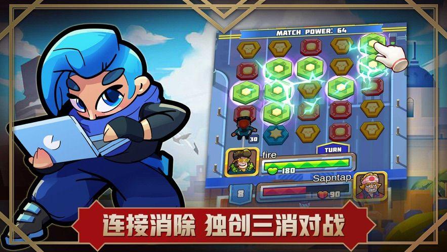 方形之路消除战争游戏安卓版官网版图5: