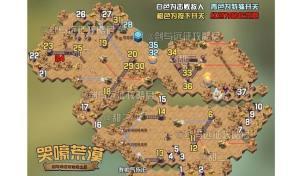 哭嚎荒漠怎么过?剑与远征哭嚎荒漠路线图一览图片1