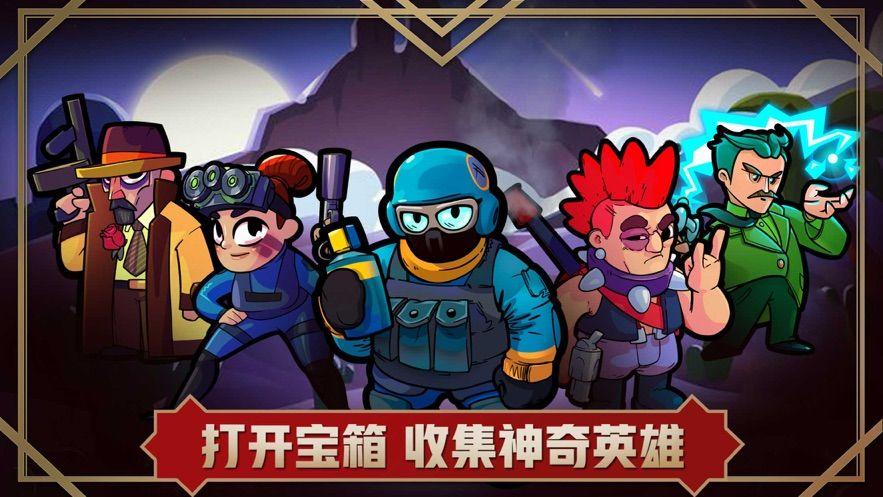 方形之路消除战争游戏安卓版官网版图2: