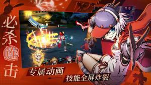 末日恋歌游戏官网版图片1