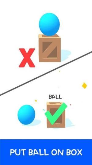 赢在思维2游戏图3