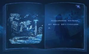腾讯诺亚之心游戏官方网站下载正式版图片1