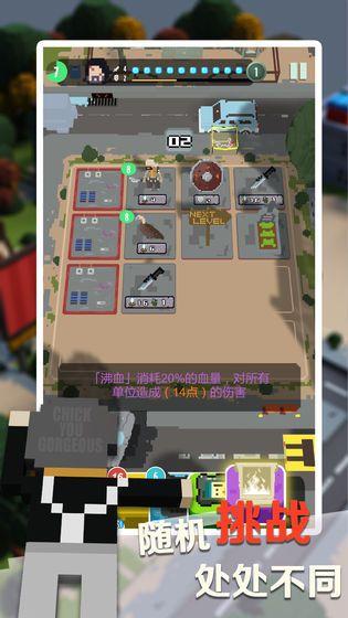 卡牌探险家游戏安卓最新版图3:
