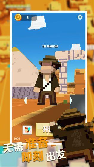 卡牌探险家游戏安卓最新版图片1