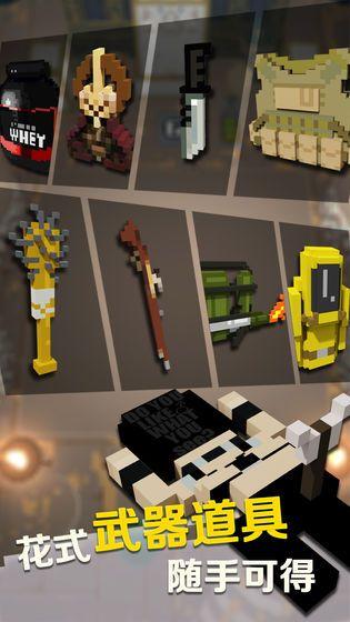 卡牌探险家游戏安卓最新版图4:
