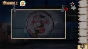 密室逃脱11游乐园第五章攻略:第1-5关全流程线索指南图片2