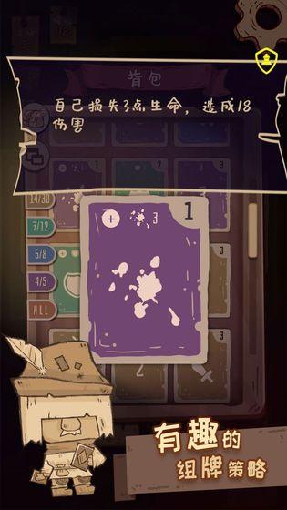 旅人战记游戏安卓官网版图片1