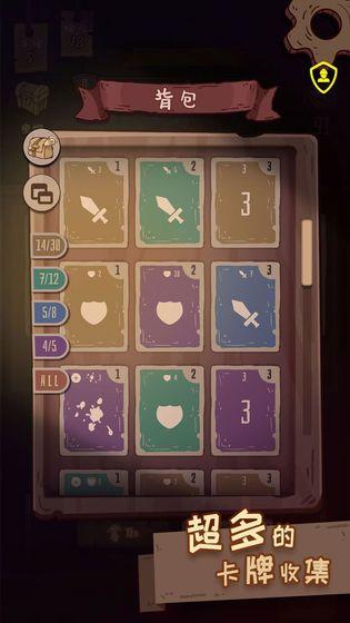 旅人战记游戏安卓官网版图3: