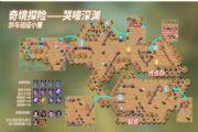 剑与远征哭嚎荒漠路线推荐:新奇镜哭嚎荒漠路线分析[多图]