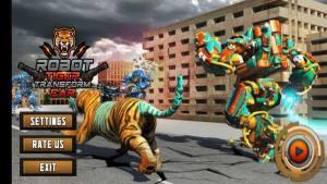 改造老虎游戏图2