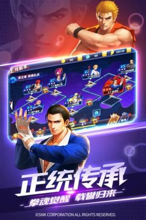 街霸拳王手游官方版图片1