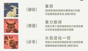 驯龙时代官网版图2