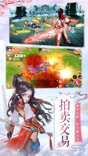 剑灵神话手游图3