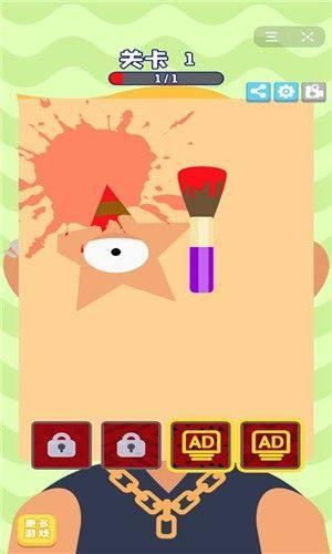 化妆派对达人官方版游戏图片1