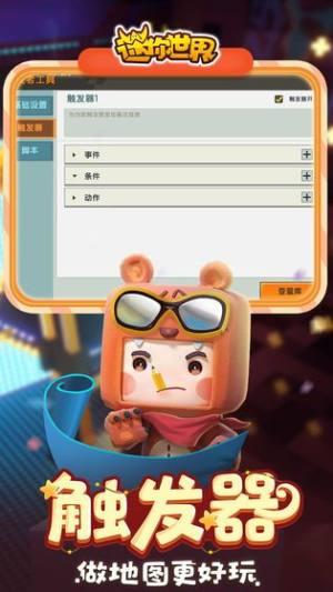 万能激活码生成器2020中文最新版图片2