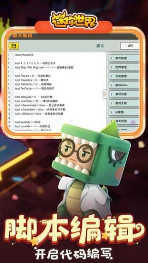 万能激活码生成器2020中文最新版图片1