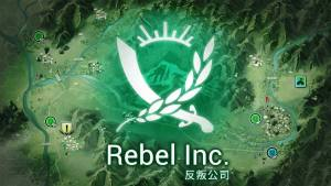 反叛公司1.4.7蔚蓝堤坝中文破解版图片1