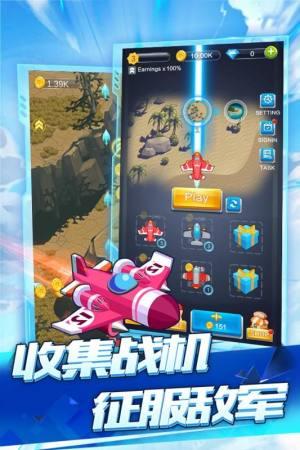 合成战机游戏红包版图片1